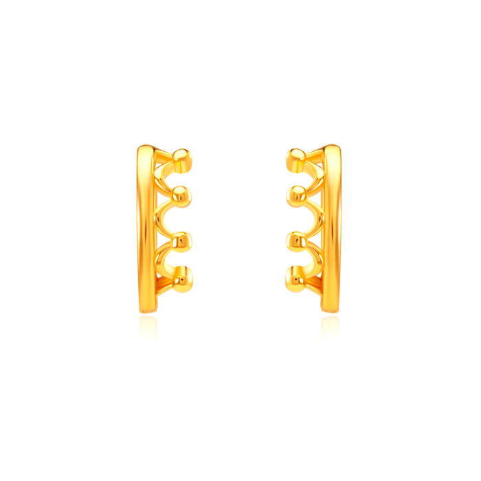 SK 916 My True Love Gold Earrings
