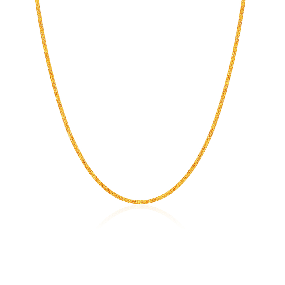 SK 916 Gold Double Knot Chain