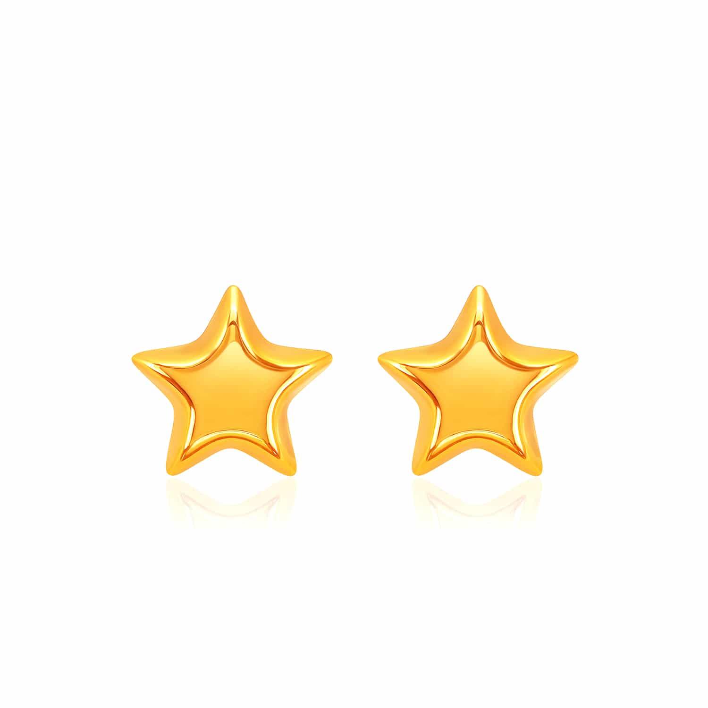 SK 916 Star Stud Earrings