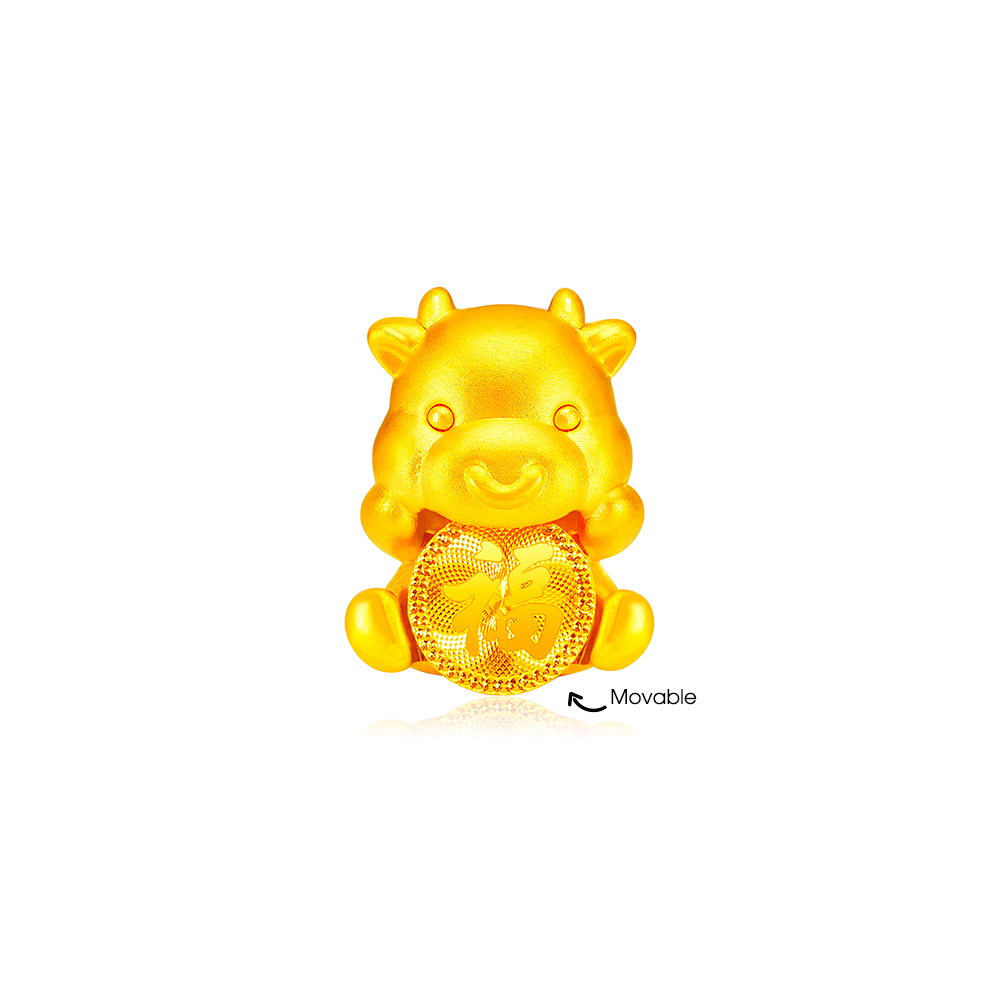 Movable Fortune Ox 999 Pure Gold Charm