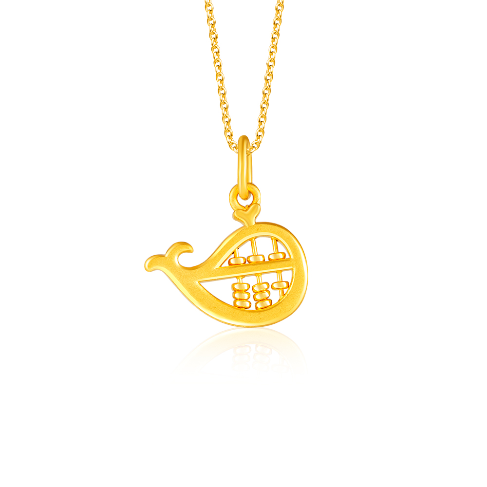 Whale-thy Abacus 999 Pure Gold Pendant