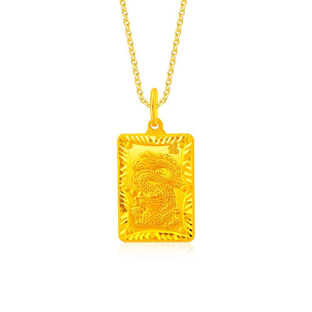 Prosperous Dragon 999 Pure Gold Pendant
