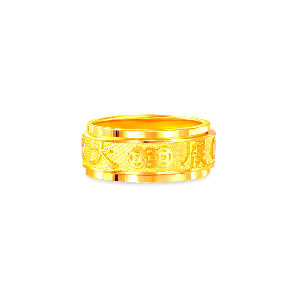 Soar 999 Pure Gold Ring
