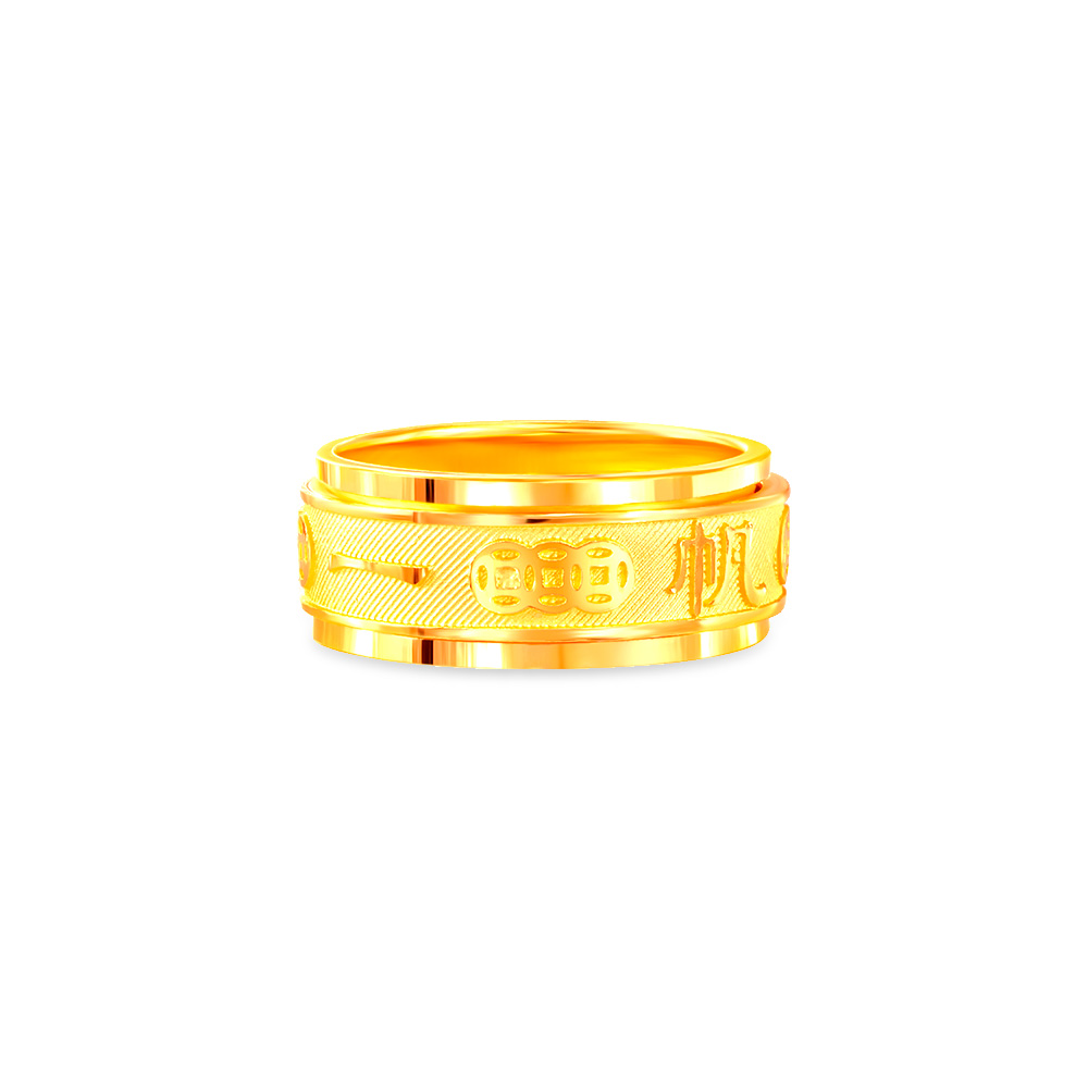 Success 999 Pure Gold Ring