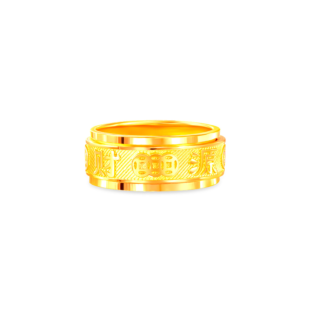 Wealth 999 Pure Gold Ring