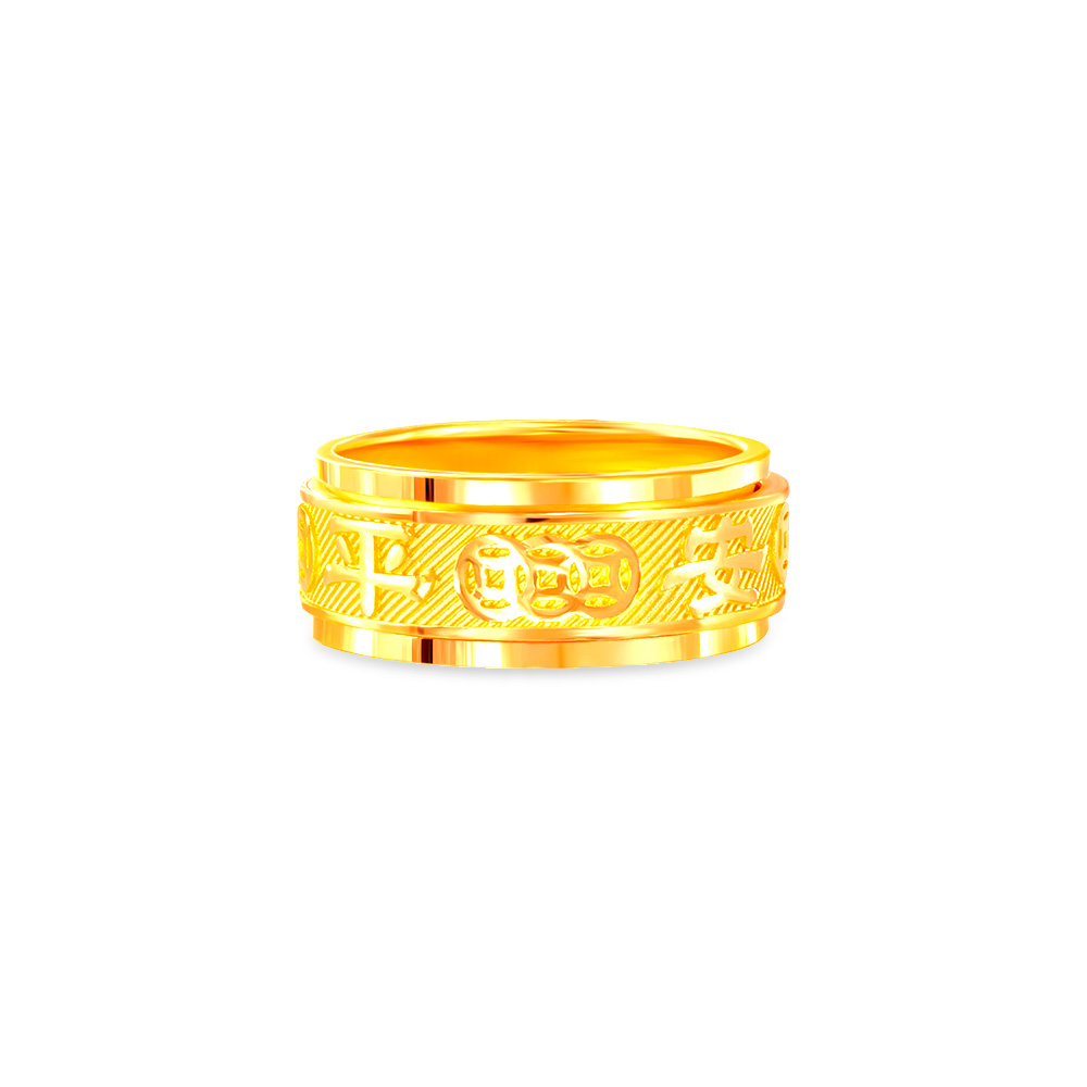 Peace 999 Pure Gold Ring