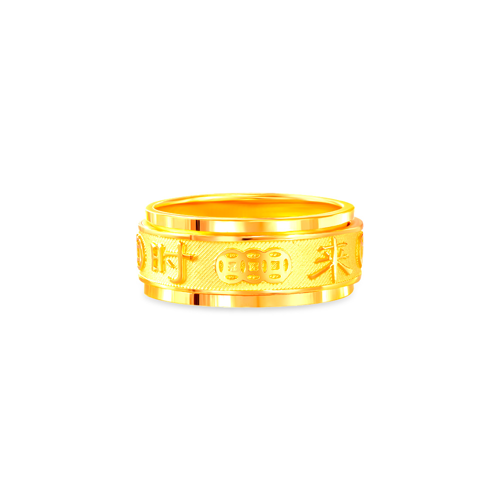 Good Luck 999 Pure Gold Ring