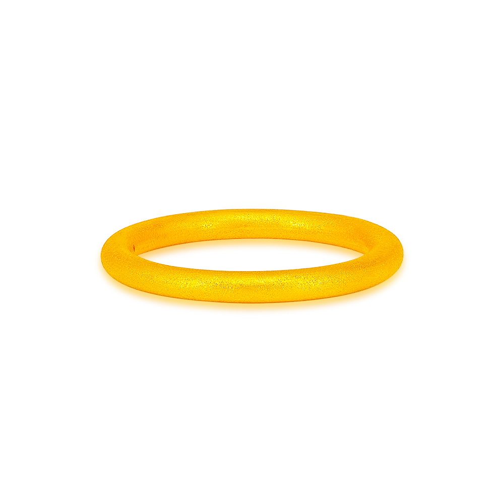 Simply Matte 999 Pure Gold Halo Ring