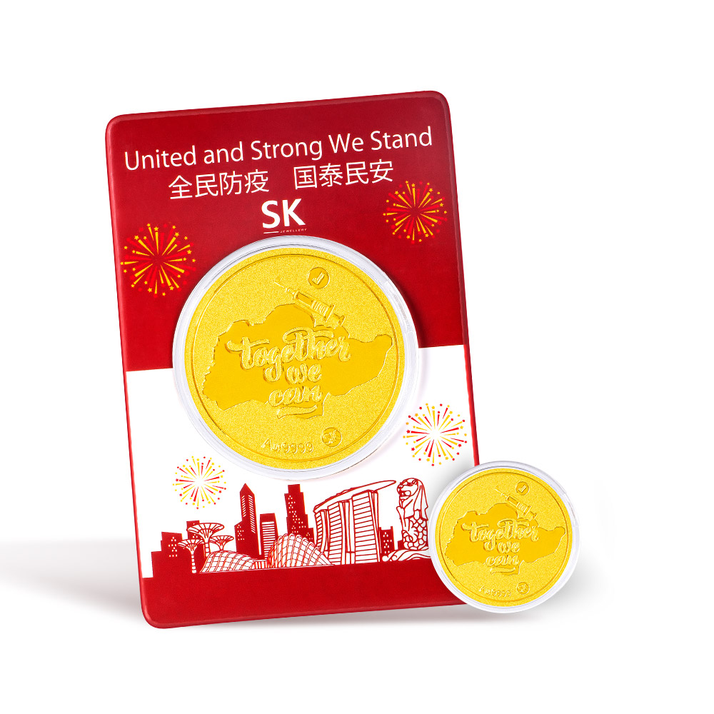 NDP 2021 Exclusive Gold Coin