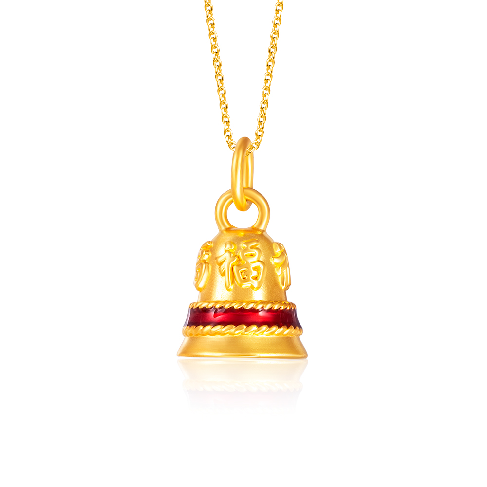 Bell of Fortune 999 Pure Gold Pendant