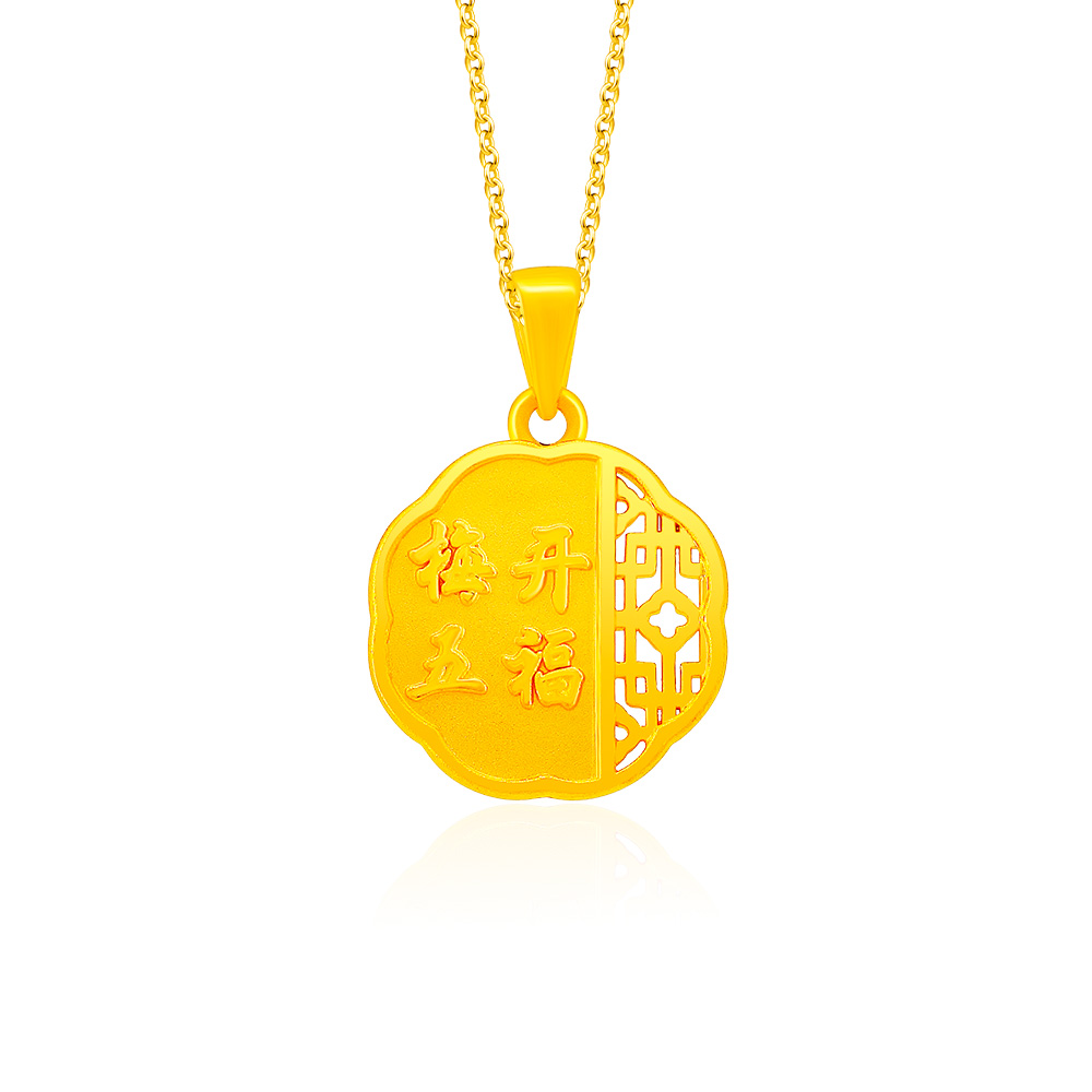 Bliss of Blossom 999 Pure Gold Pendant