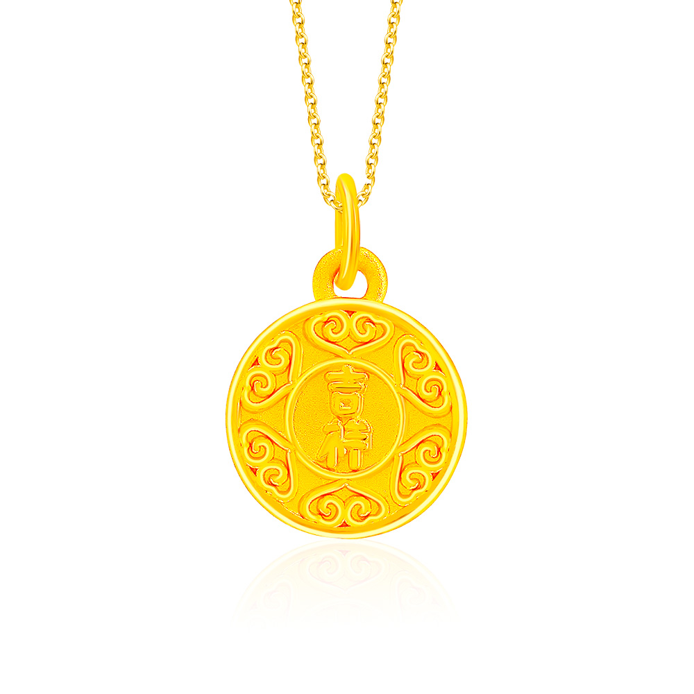 Surrounded by Luck 999 Pure Gold Pendant